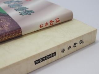 ばね物語2.JPG