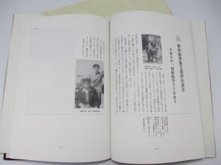 ばね物語3.JPG