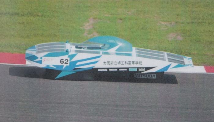 ソーラーカーレース.jpg