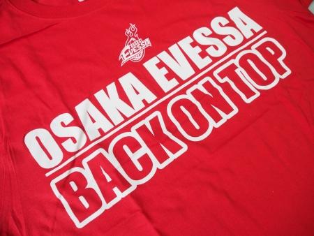 バスケ・Tシャツ.JPG