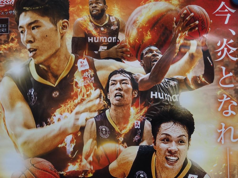 プロバスケットボールチームの公式スポンサーになりました。
