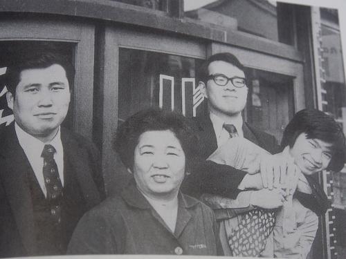 フセハツ工業 大阪営業所1970