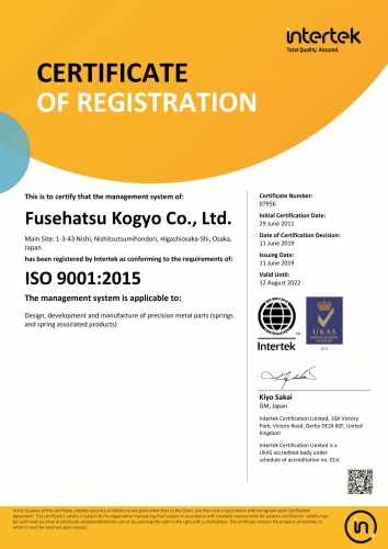 フセハツ工業株式会社 ISO認証 英語.jpg