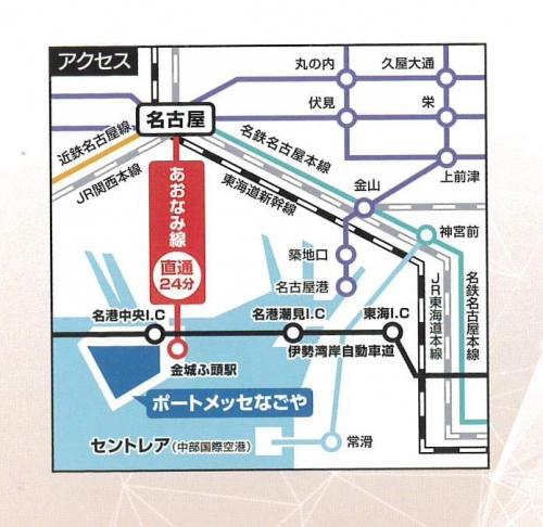 ポートメッセナゴヤ 地図.jpg