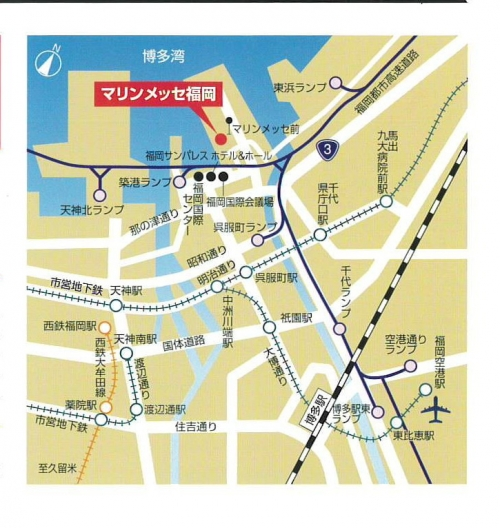 マリンメッセ福岡 地図.jpg