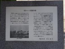帝国キネマ撮影所跡.JPG