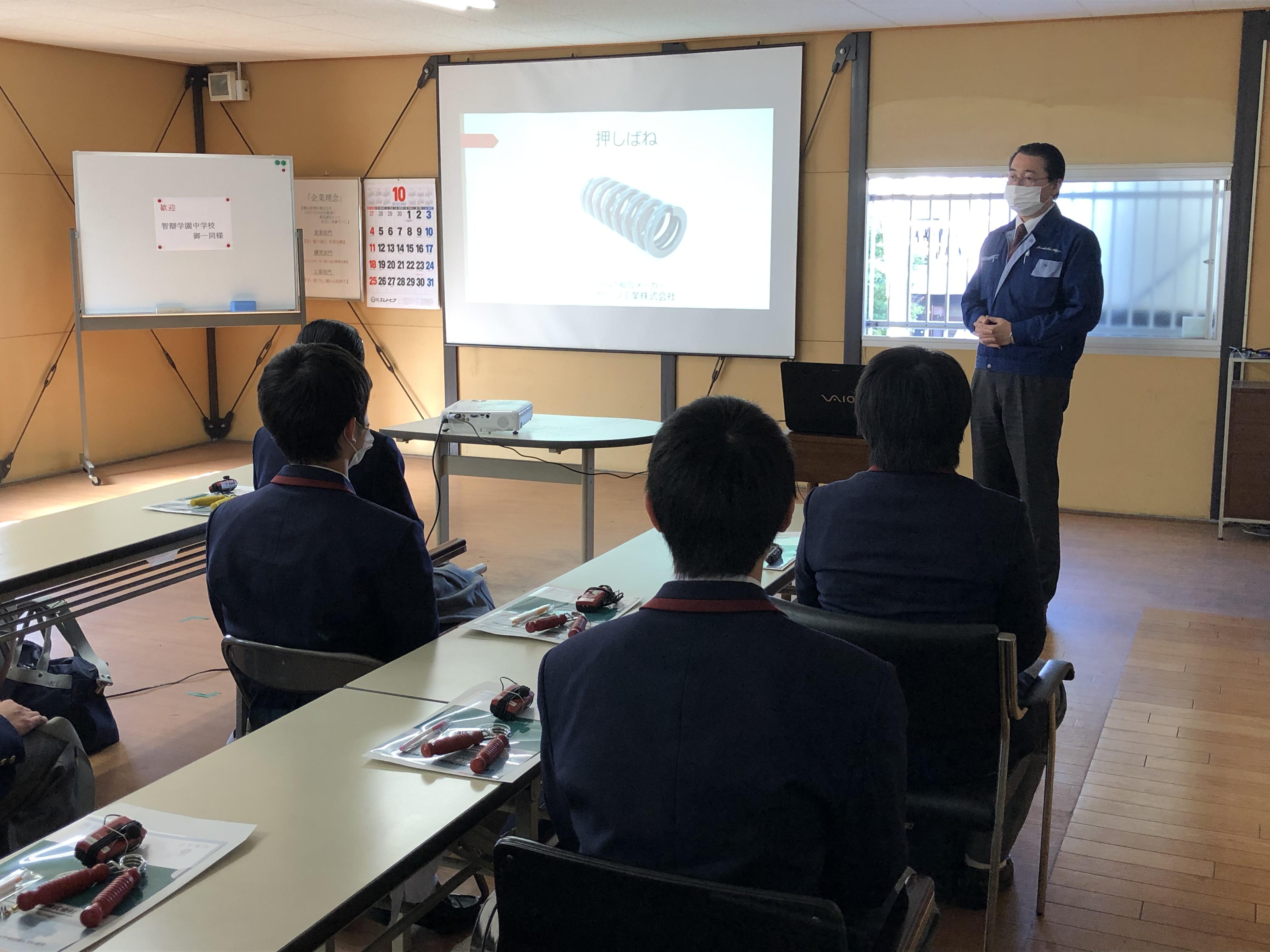 奈良県私立 智弁学園中学校 工場見学