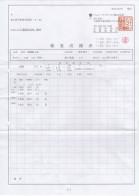 材料検査成績表.jpg