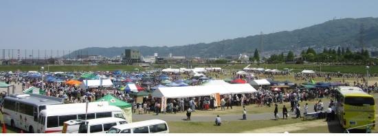 東大阪市民 ふれあい祭り