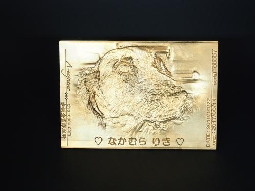 犬りき彫刻・彫金