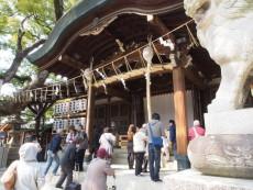 石切神社.JPG