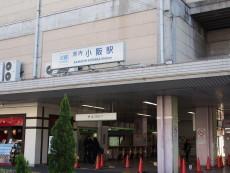 近鉄河内小阪駅.JPG