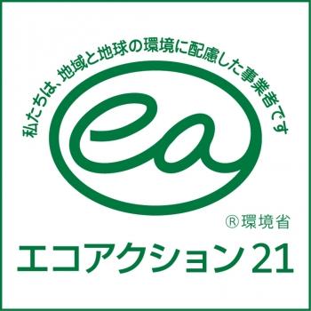 EA21ロゴマーク_JPEG_基本B1_事業者用_メッセージ入り_緑50mmサイズ枠付き.jpg