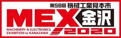MEX2020_logo.jpg