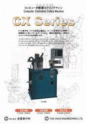 NCスプリングコイリングマシン CX-8B.jpg